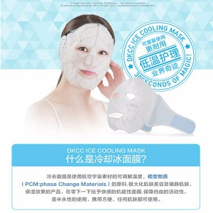 Mặt Nạ Ice Cooling Mask