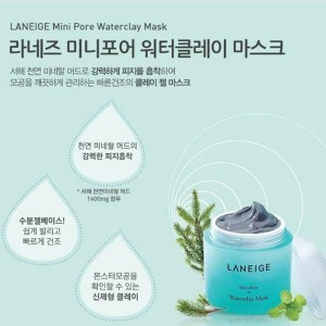 Mặt Nạ Đất Sét Mini Pore Waterclay Mask