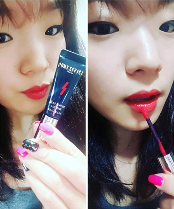 Son Pony Effect Deep Pure Lip Tint